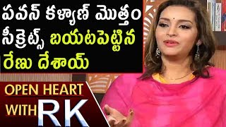 Renu Desai About Her Love Journey with Pawan Kalyan | Open Heart With RK | ABN Telugu