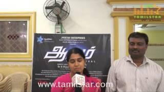Hema Raju And Koteswara Raju At Aagam Movie Team Interview