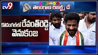 Revanth Reddy trails by 600 votes in Kodangal