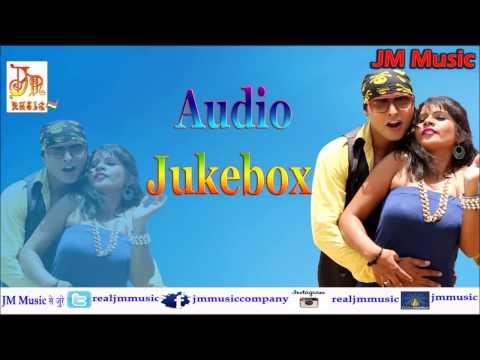 Maithili Songs New 2017 HD | Hot Sexy Video 2017 | JM Music | Maithili Album Song