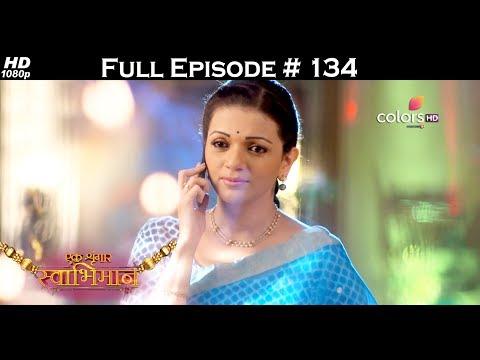 Ek Shringaar Swabhiman - 22nd June 2017 - एक श्रृंगार स्वाभिमान - Full Episode (HD) thumbnail