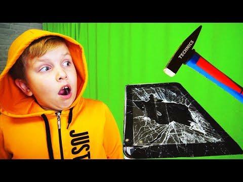 Матвей РАЗБИЛ старый ПЛАНШЕТ ради нового!!! Видео для детей For Kids Матвей Котофей