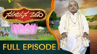 Garikapati Narasimha Rao | Nava Jeevana Vedam | Full Episode 1661