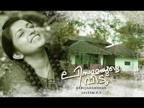 Lisammayude Veedu is listed (or ranked) 36 on the list The Best Meera Jasmine Movies
