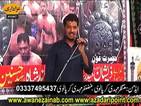 Zakir yasir raza jhandvi majlis aza 16 muharram 2017 bava sonay shah narowal part B