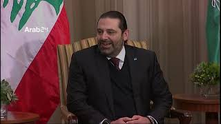 Lebanon | Arrival of Arab delegations participating in the Arab Economic Summit continues