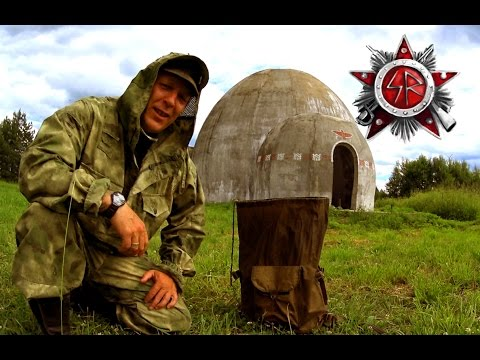 Russian Gear Day. Russian Army Folding Backpack.