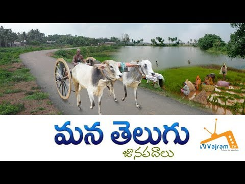 Telugu Folk Songs 15.flv video