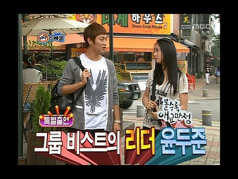 Happy Time, NG Special #10, NG 스페셜 20100829