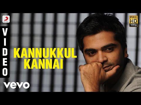 Vinnaithaandi Varuvaayaa - Kannukkul Kannai Video   A.R. Rahman thumbnail