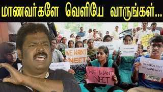Student Come Out of your Class Rooms Let Us Gather for Anitha – Va Gaouthaman