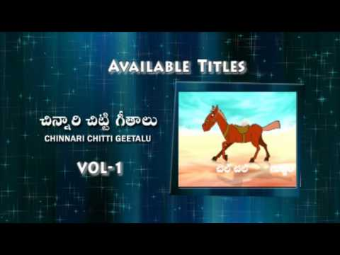 Tooniarks Chinnari Chitti Geethalu - Trailer - Telugu Rhymes video