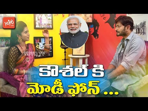 Kaushal Gets Call From PM Modi | Kaushal Army | Bigg Boss Telugu Season 2 | YOYO TV Channel