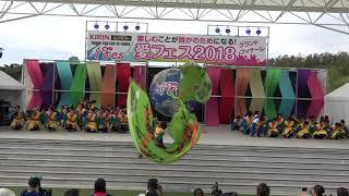 2018 10 20 愛フェス2018 中京高校保育class『loveKids』 二部 一回目