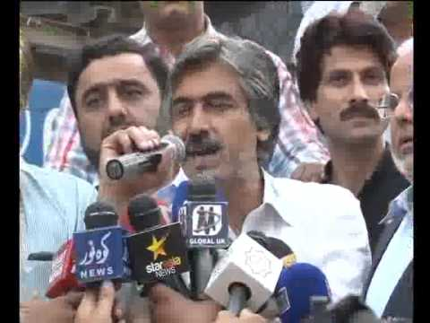 PTI Supporters Protest Ghazi Chowk Due NA 125 Election Fake Vote Cast Issue Pkg City42
