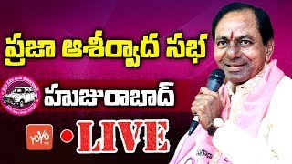 KCR LIVE | TRS Praja Ashirvada Sabha - Huzurabad | Telangana Elections | Etela Rajender