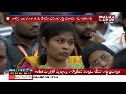 Andhra CM Chandrababu Launches 'Mukhyamantri Yuva Nestam' Scheme In Undavalli | Mahaa News