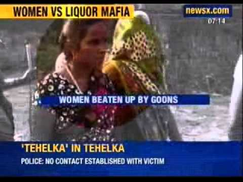 Woman take up the cudgels against illegal liquor in Uttar Pradesh - News X