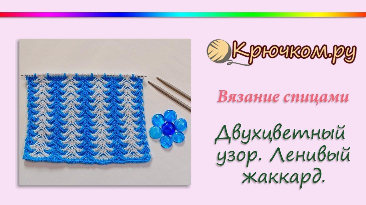 Вязание полей женских шляпок крючком 470