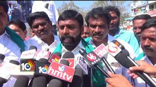 Armoor Farmers protest Continue | Farmers JAC Called for Bandh