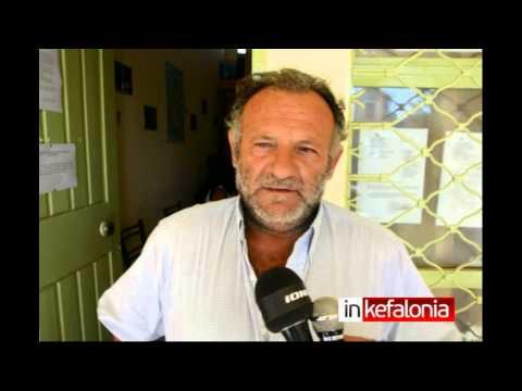 Inkefalonia.gr: Προβλήματα Κτηνοτρόφων Κεφαλονιάς (Γ. Μινέτος)