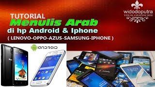 TUTORIAL menulis arab di android dan Iphone