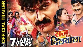 Raju Dilwala - राजू दिलवाला | Official Trailer | Chhattisgarhi Movie | Prakash Awasthi | Naini