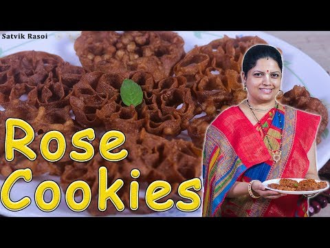 Rose Cookies Recipe | रोज कुकिज़ | How to make Rose Cookies at home