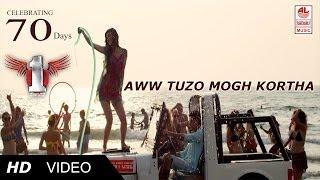 download lagu 1 Nenokkadine Songs Aww Tuzo Mogh Kortha  Song gratis