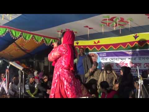 Bangladeshi Baul Song By Sharmin 2015 Hd video