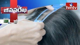 Hairfall and Dandruff Treatment by ANOO'S Director Anuradha | Jeevana Rekha | hmtv