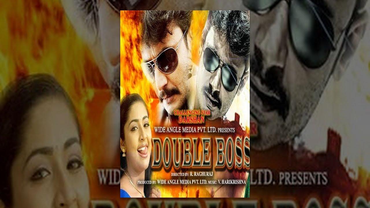 Double Boss (2011) [Kannada] DM - Darshan, Navya Nair, Prabhu, Rekha Vedavyas