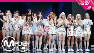 [MPD직캠] 트와이스 1위 앵콜 직캠 4K 'MORE & MORE' (TWICE FanCam No.1 Encore) | @MCOUNTDOWN_2020.6.11