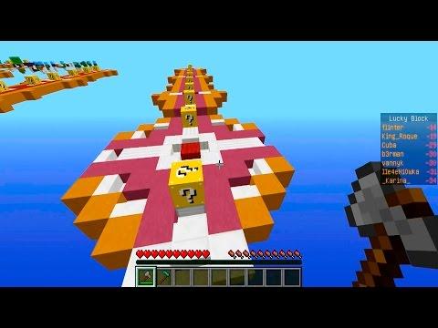 Minecraft:Играем в Мини-игры №7 | Lucky Block