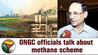 ONGC officials talk about methane scheme in Cauvery delta