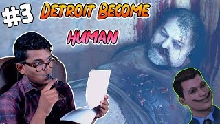 Can You Catch The Criminal? [Detroit become Human #3]