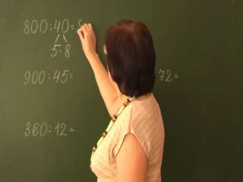 Видеоуроки по математике за 4 класс - видео