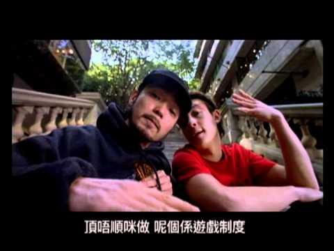 陳冠希 Edison Chen《口徙氣》Official 官方完整版 [首播] [MV]