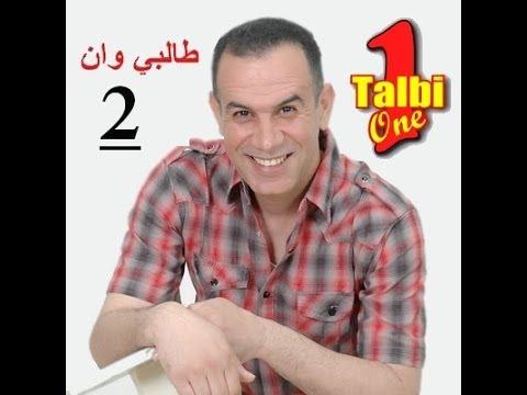 Talbi One 2014 ( Dag Dag ) Reggada طالبي وان