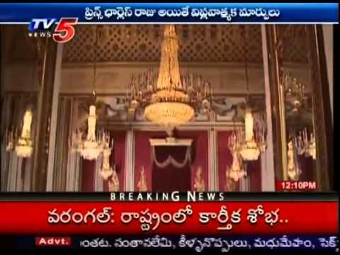 TV5 Telugu News - Buckingham Palace To Change As Star Hotel