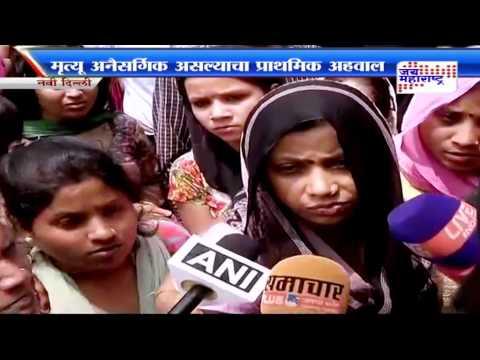 Body found at Congress leader Kumari Selja`s house