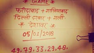05/01/2018 disawar/fd/gz/gali/delhi darbar All game play