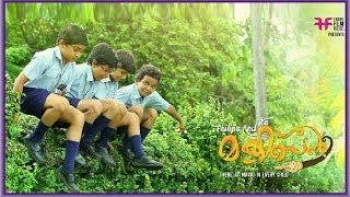 Ayalum Njanum Thammil - Kanavukalil song from MonkeyPen