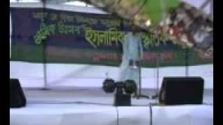 Bare Bare Vabi Aka Bangla Naat - Daud Anam
