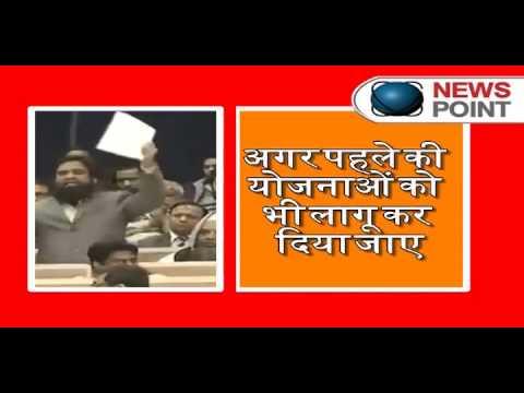 Protestor briefly disrupts PM`s speech at Vigyan Bhawan