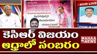 IVR Analysis on KCR Impact in Andhra Pradesh | IVR Editor's Time