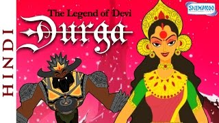 The Legend Of Devi Durga (Hindi) - Popular Cartoon Movie for Kids - HD