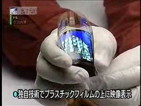 Sony s flexible full-color OLED