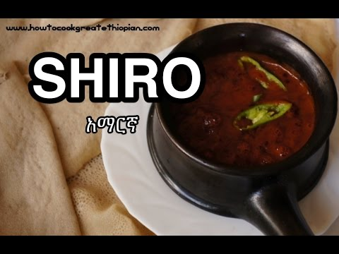 Ethiopian Food - Shiro Recipe - Amharic