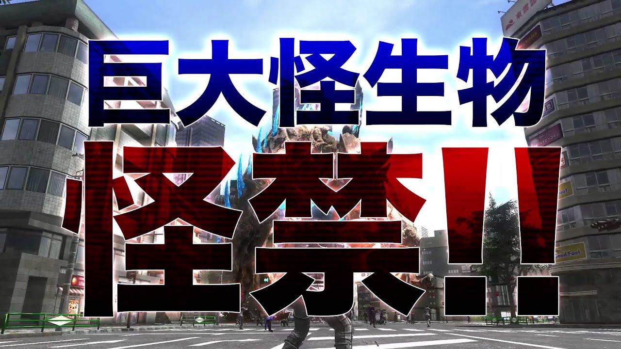地球防衛軍4.1 THE SHADOW OF NEW DESPAIR プロモーションムービー